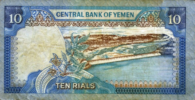 yemen10rials1990rv